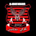 عربي محاسن