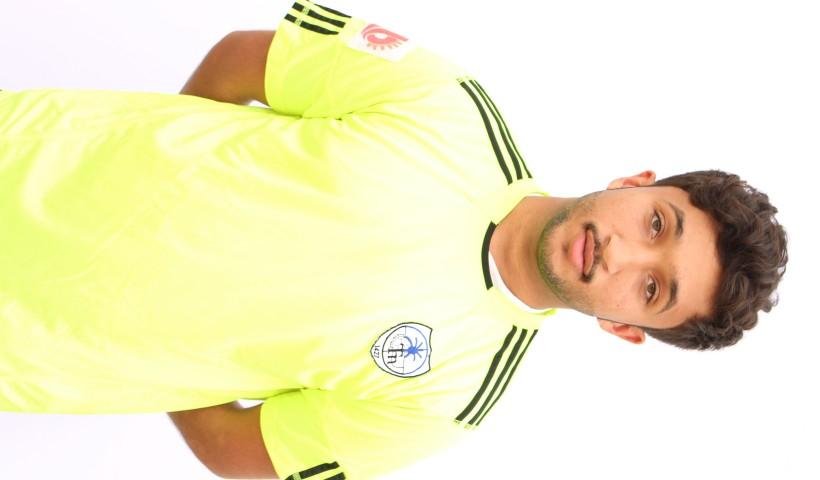 محمد ابراهيم عبد الله الحلو
