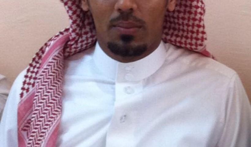 نايف علي محمد الحرز